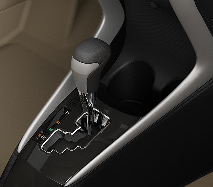Toyota Vios 1.5E CVT ( 3 túi khí) - Hộp số